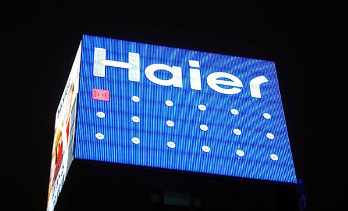 Haier Image